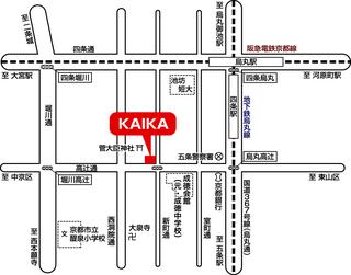 KAIKA地図(修正版).jpg